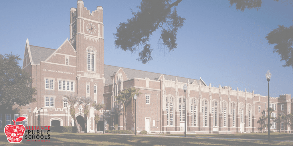 picture of Hillsborough High School, Tampa